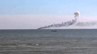 В Мариуполе подбит Украинский корабль  Война на Украине