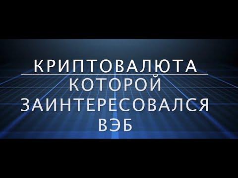 Бинарные опционы с минимальными ставками в рублях