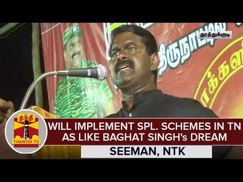 TN-Elections-2016--Will-Implement-Special-Schemes-in-TN-as-like-Bhagat-Singhs-Dream--Seeman