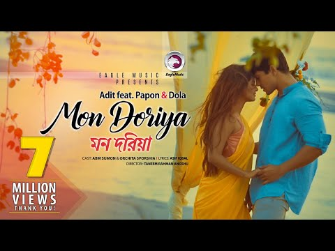 Mon Doriya | Adit | Papon | Dola | Abm Sumon | Sporshia | Bangla Song | Official Music Video