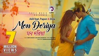 Dola | Abm Sumon | Sporshia | Bangla Song   - YouTube