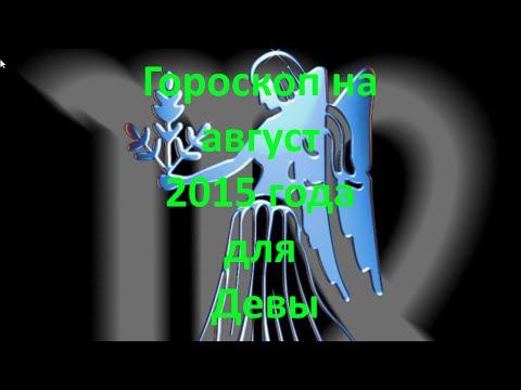 Гороскоп от павла глобы на 2017 год для рыб
