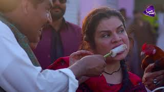 Dunya Gol Hai | Teaser 5 | Coming Soon | SAB TV Pakistan