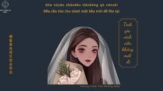 [Vietsub + Pinyin] Tình yêu vĩnh viễn không mất đi - Vương Tĩnh Văn Không Mập   永不失联的爱 - 王靖雯不胖