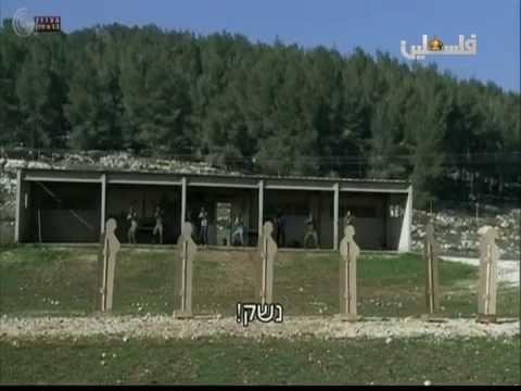 فيديو..تفجير رأس الفلسطيني مثل تحطيم البطيخ ..هكذا يتدرب الارهابيون