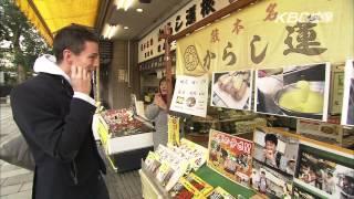 グルメに観光!熊本市の魅力を大調査!KumamotoCastle&Localfoods 動画キャプチャー