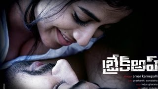 Randhir Gatla, Swathi Deekshith - Trailer - Break Up