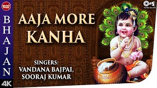 Aaja More Kanha with Lyrics | Nadeem-Shravan   - YouTube