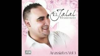 اغاني طرب MP3 Jalal El Hamdaoui Arassiates Vol 3 تحميل MP3