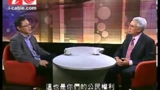 2013 8 26 周融戴耀廷就佔領中環互相質詢