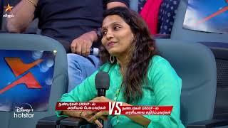 Neeya Naana – Vijay tv Show