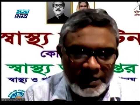 01 AM News || রাত ০১ টার সংবাদ || 21 June 2021 || ETV News