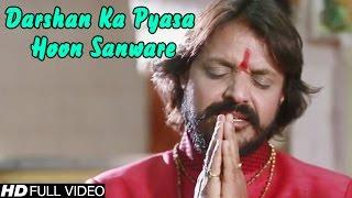 Darshan Ka Pyasa Hoon Sanware Pappu Sharma Khatu Wale  Latest Khatu Shyam Bhajan