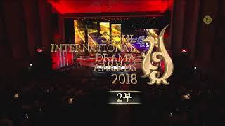 Red Velvet 레드벨벳   Power Up   Seoul International Drama Awards 2018