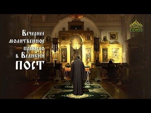 Молитва родителей о детях православная