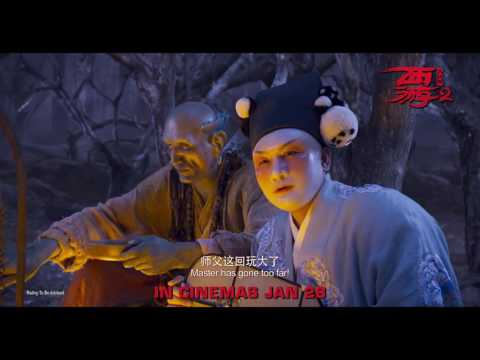 JOURNEY TO THE WEST: THE DEMONS STRIKE BACK - Official Trailer [HD] - In Theatres 28 Jan