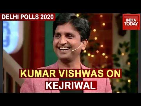 दिल्ली चुनाव 2020 & quot; केजरीवाल चाहते थे अंदरूनी कलह & quot के माध्यम से मुख्यमंत्री बनने के लिए ;: कुमार विश्वास