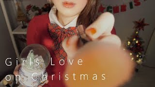 ASMR Christmas Makeup for Her (English) 🌈