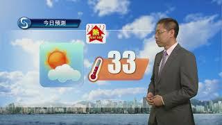 早晨天氣節目(05月24日上午8時) - 科學主任楊國仲