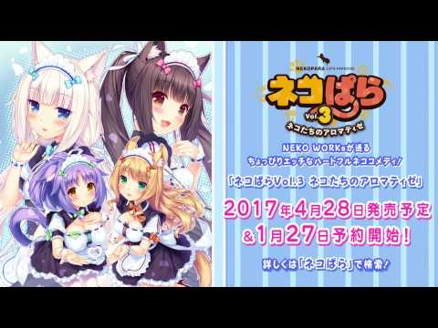 Nekopara Vol. 3 Official Trailer thumbnail