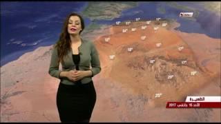 Dzair TV   Meteo météo   14 01 2017