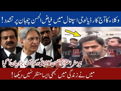 Barrister Aitzaz Ahsan exclusive talk with 92 News on today PIC event   11 December 2019   92NewsHD