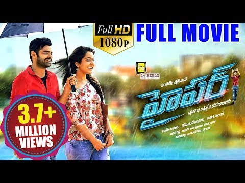 Hyper ( హైపర్ ) Latest Telugu Full Movie || Ram Pothineni, Raashi Khanna ||  2016 Telugu Movies