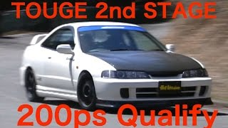 TOUGE BATTLE 2nd STAGE. CLASS-200ps Qualify【Best MOTORing】