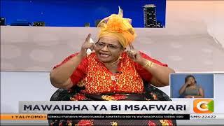 Mawaidha na Bi Msafwari |Mbona ndoa za siku hizi hazidumu?