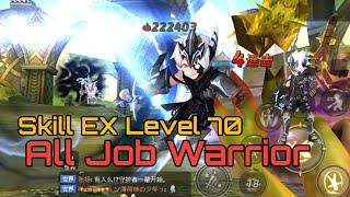 Skill EX Level 55 All Job Archer Dragon Nest M