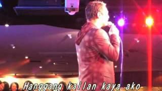 "ARIEL RIVERA - ""Sana Ngayong Pasko"" (Lyrics)"