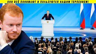 Депутат рассказал правду о настроениях в элитке! Дело Платошкина, выборы 2021, кризис