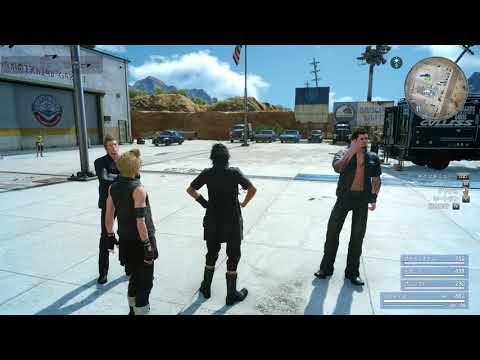 Consolidated Issues thread and requests :: FINAL FANTASY XV