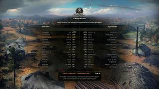 WORLD OF TANKS (TIM) - 27 СЕРИЯ