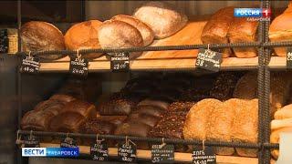 Цену на хлеб в Хабаровском крае подняли крупные игроки на рынке