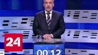 ЦИК решил опубликовать все счета Грудинина - Россия 24