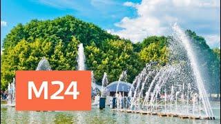 В Москве побит очередной температурный рекорд - Москва 24