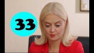 Школа недетские игры 33 серия - анонс и дата выхода