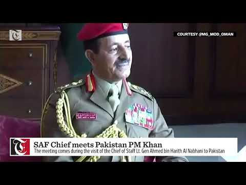 SAF Chief meets Pakistan PM Khan