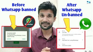 How to unban whatsapp number in 1 days 101% true | any WhatsApp unban | yo WhatsApp unban test