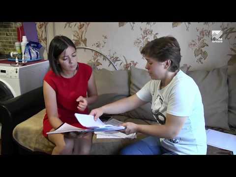 В Карачаево-Черкесии фиксируются случаи мошенничества с материнским капиталом