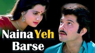 Naina Yeh Barse (HD) - Mohabbat 1985 Song - Anil Kapoor