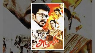 """Azhagi"" Full Tamil Movie -  Parthiban    Nandita Das    Devayani."