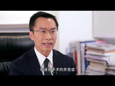 中卓醫務-冠心病与冠状动脉成形术 (粤语影片,中文简体字幕 )