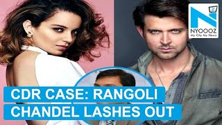 CDR Case: Kangana Ranaut's Sister REACTS Over Sharing Hrithik's Number | NYOOOZ TV