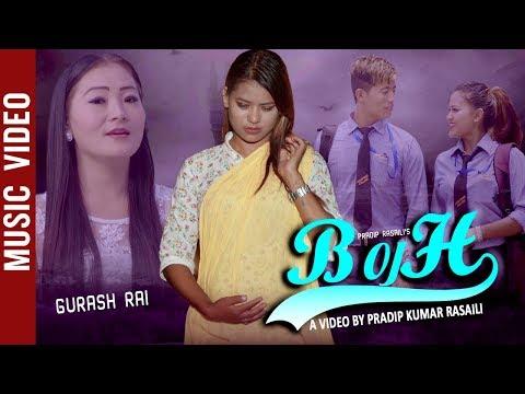 BOJH - Gurash Rai | Nepali Video Song 2019/2076 | Uttam, Padam, Soniya & Sopnil