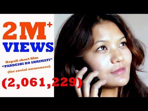 बुढा बिदेशमा यहाँ श्रीमती यस्तो अवस्थामा भेटियो  Nepali short  Film