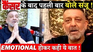 This Is What Sanjay Dutt First Time Said To Paparazzi After His Cancer Treatment