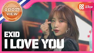 Gambar cover Show Champion EP.294 EXID - I LOVE YOU