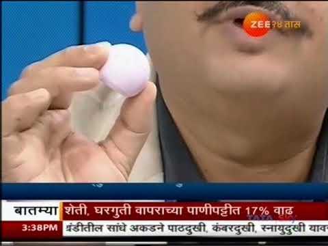 Dr. Nakul Shah Zee 24 Taas Hitguj - YouTube